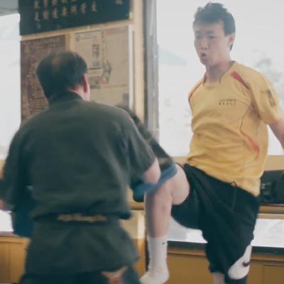 JQD Kung Fu Academy